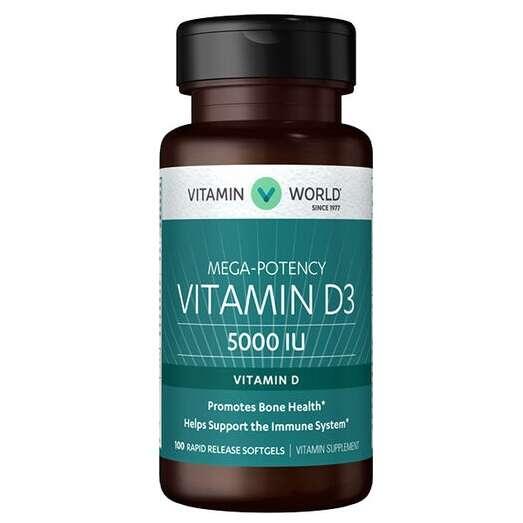 维生素D3 5000IU