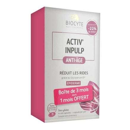 Biocyte 抗糖丸