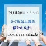 THG 时尚:精选 618 热卖款时尚服饰鞋包